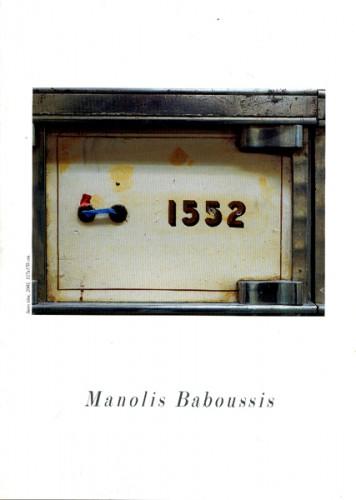 1552-356x500 bibliography