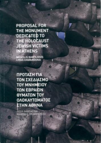 ebraikoh-355x500 bibliography